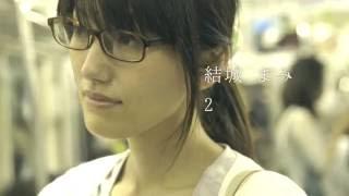 酒田市プロモーションビデオ Episode1