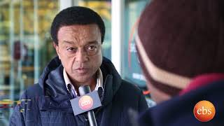 Sport America: Ethiopian Football Federation/ President Election