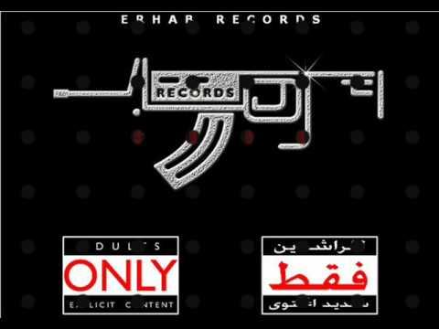 ERHAB RECORDS (Rasha2 bil jaw ) [charble,empera,raji,fared]