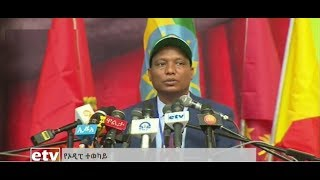 OPD representative on TPLF 13th congress speech