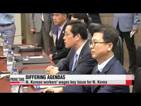 Koreas end Kaesong talks with no concrete agreement