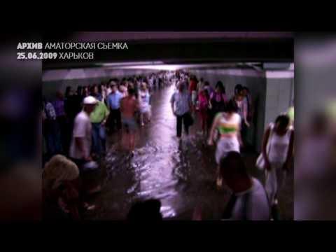 Архив. Потоп на станции Студенческая 25 июня 2009 года.