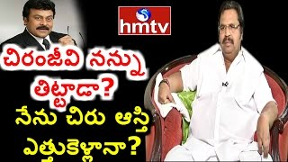 Dasari Narayana Rao On Clashes with Chiranjeevi, Khaidi No 150 Movie | Exclusive Interview
