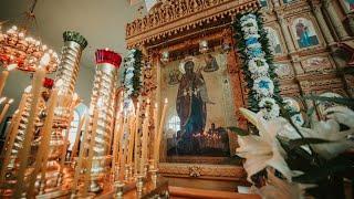 Празднование Боголюбской иконе Симбирская митрополия