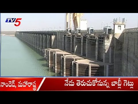 Babli Project Gates To Be Opened Today | Maharashtra | TV5 News