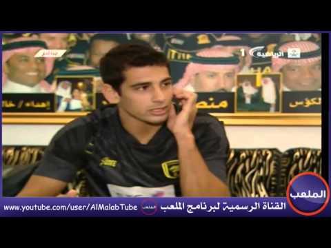 البرازيلي دي سوزا لاعب الإتحاد | حياتهم في السعودية