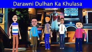 Darawni Dulhan Ka Khulasa Paheliyan | Tmkoc Episode 15