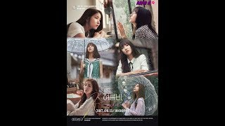 download lagu Gfriend여자친구 _ Summer Rain여름비 gratis