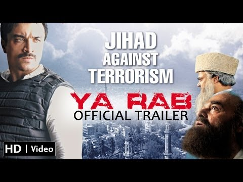 Watch Ya Rab (2014) Online Free Putlocker