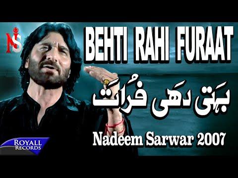 Nadeem Sarwar   Behti Rahi Furaat   2007