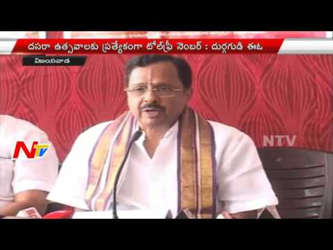 Special Arrangements for Dasara Sharan Navaratri Utsavalu in Vijayawada | NTV