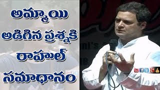 Rahul Gandhi interact with Karnataka Students