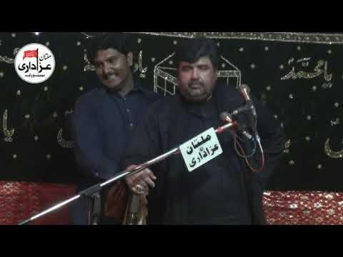 Zakir Syed Aamir Abbas Rabani I  27 Safar 2018 | ImamBargah Syed Jamal Shah Wala | ShiaMiani, Multan