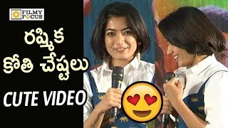 Rashmika Mandanna Cute and Funny Speech @Devadas Movie Press Meet