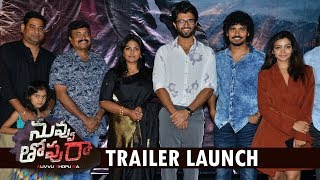 Nuvvu Thopu Raa Movie Trailer Launch | Vijay Devarakonda , Nirosha Radha, Nithya Shetty, Sudhakar