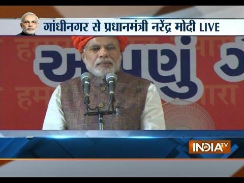 PM Modi addressing Public Live from Ahmedabad
