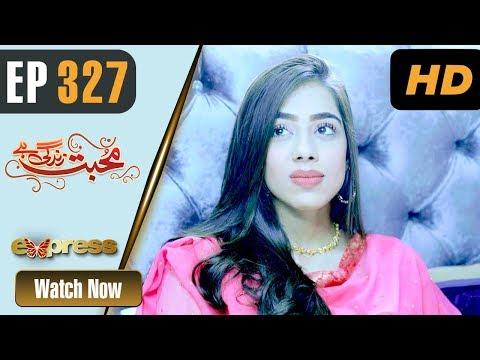 Pakistani Drama   Mohabbat Zindagi Hai - Episode 327   Express TV Dramas   Madiha thumbnail