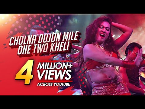 Cholna Dujon Mile One Two Kheli | Raja Babu (2015) | Full Bangla Movie Song | Shakib Khan