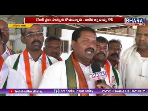 Congress Armoor MLA Candidate Budida Bikshamaiah Goud Comments On TRS Govt | BharatToday