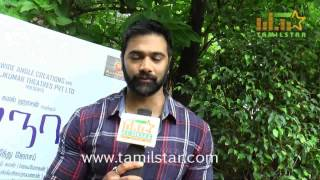 Abhishek At Papanasam Movie Press Meet
