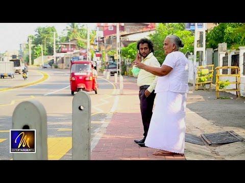 Amma - Krishan Jayamal - MEntertainments