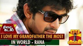 I Love My Grandfather the most in the World : Rana Daggubati