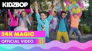 KIDZ BOP Kids - 24K Magic (Official Music Video) [KIDZ BOP 34]