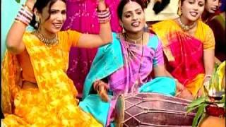 Bhauji Mangal Geet Sunaav [Full Song] Shubh Tilak