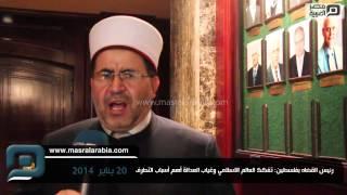 مصر العربية | رئيس القضاه بفلسطين: تفكك العالم الاسلامي وغياب العدالة أهم أسباب التطرف