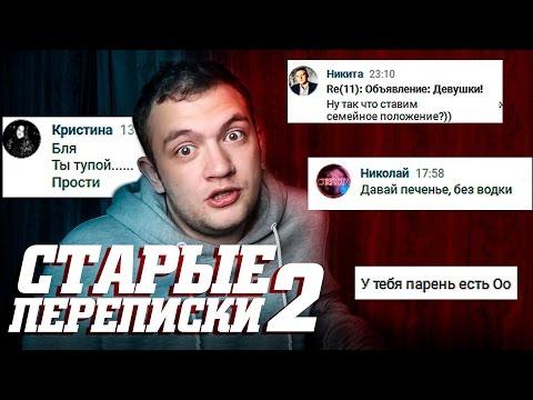 Малолетки Пьера Вудмана Порно Клипы