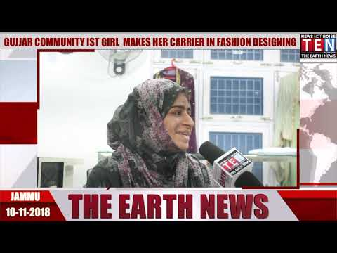 GUJJAR COMMUNITY IST GIRL  MAKES HER CARRIER IN FASHION DESIGNING