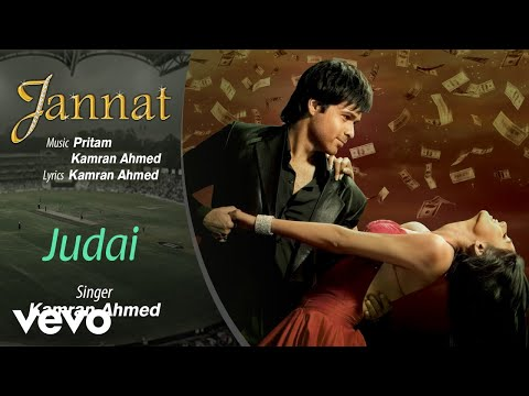 Judai - Official Audio Song | Jannat| Kamran Ahmed| Pritam | Emraan Hashmi