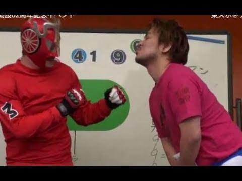 Arrimones En La Micro Videos Videos Relacionados Con Arrimones - Real