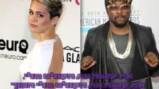 Miley Cyrus Video - Will.i.Am ft. Miley Cyrus - Fall Down 