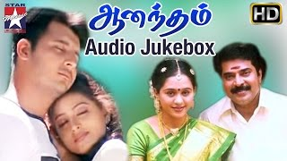 Anandham Tamil Movie | Audio Jukebox | Mammootty | Murali | Sneha | SA Rajkumar | Star Music India