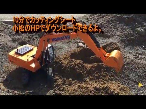 RC4WD Earth Digger 4200XL