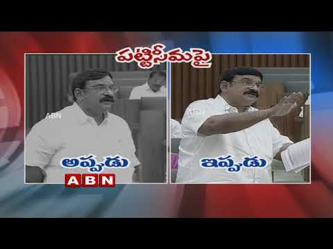 BJP Targets TDP, Seeks Probe Into Rs 1300 Crore Pattiseema Project | ABN Telugu