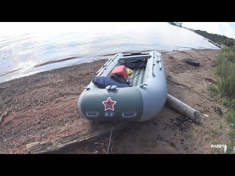 флагман лодки бк32