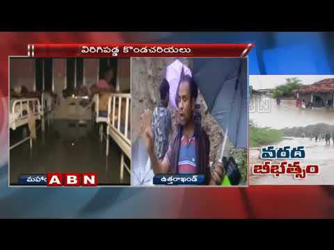 Heavy Rainfall In India | Rain Water Enters In Hospital At Maharashtra | ABN Telugu
