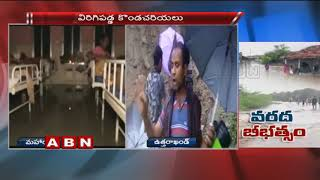 Heavy Rainfall In India | Rain Water Enters In Hospital At Maharashtra