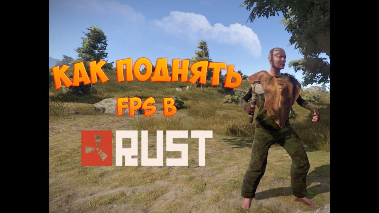 Скачать игру Rust Legacy через торрент 80