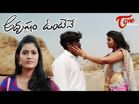 Adhrustam Vuntene || Latest Telugu Short Film 2016 || by Prem Kumar