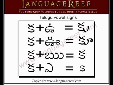 learn to write telugu vowel signs learn indian language