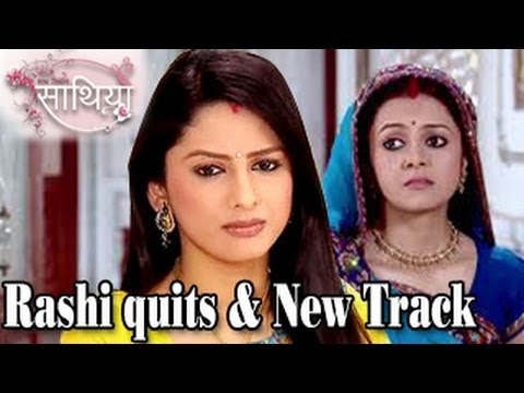 Rashi TO QUIT & NEW TRACK in Saath Nibhana Saathiya 5th May...