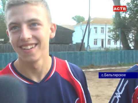 Мини-футбол в Бельтирском