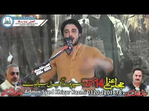 Zakir Tanveer Alvi Gujral sialkot