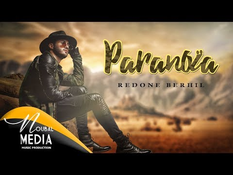 RedOne BERHIL - PARANOIA ( EXCLUSIVE Clip Video ) 2018 | (رضوان برحيل ـ بارانويا ـ (حصرياً