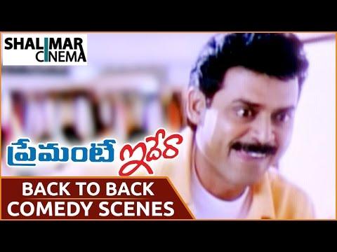 Premante Idera Movie || Venkatesh Back To Back Comedy Scenes || Shalimarcinema