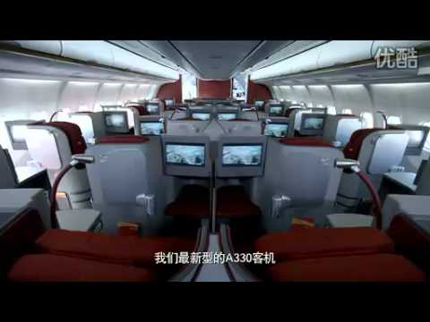 HAINAN AIRLINES  SEVENTH FIVE STAR AIRLINE COMERCIAL FILM