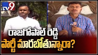 Komatireddy Rajagopal Reddy to address media over party changing